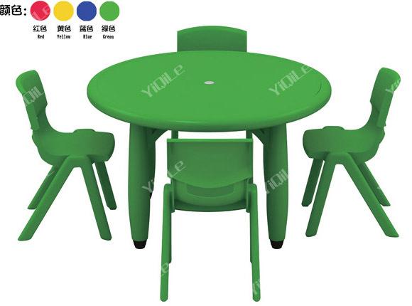 Nouveau design pas cher enfants chaise en plastique et de table mobilier scol - Chaise plastique design pas cher ...