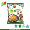 Lanxin Brand 454g Halal Granulated Chicken Bouillon for home cooking