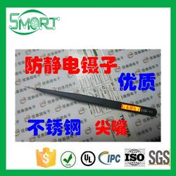 Smart bes Straight head high precision Anti-static tweezers Pointed stainless steel tweezers