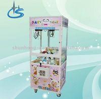 Baby bear toy prize machine