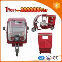 Multifunctional loading auto rickshaw for wholesales