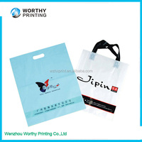 Plastic,LDPE or HDPE Material and Food Industrial Use custom printed plastic bags no minimum