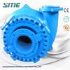 /p-detail/Piezas-de-la-bomba-de-montaje-Rodamiento-bomba-de-la-mezcla-centr%C3%ADfuga-300001263861.html