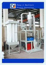waste plastic pulverizer machine