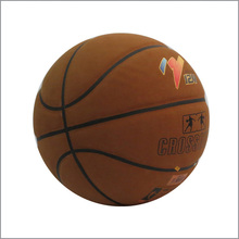 Personalized college basketball for promotion