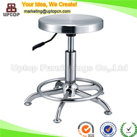 (SP-SC259) Commercial Adjustable Stainless steel lab stool furniture