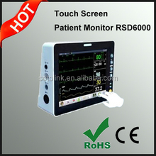8 Inch Touch Screen Patient Monitor