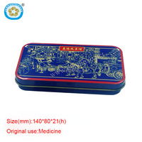 Tea Use and Tinplate,0.23mm Class A tinplate Material tin box with hinge