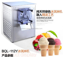 Counter top Commercial Batch Freezer /Gelato Ice Cream Machine /Hard Ice Cream Machine