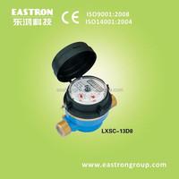 Class C,single jet water meter, flow meter, kent flow meter