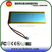 li-polymer 3.7v 15000mah rc lipo battery