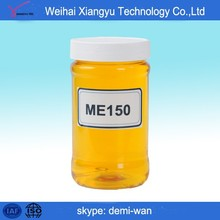 RO/Reverse Osmosis membrane/system scale inhibitor /antisludging agent ME150
