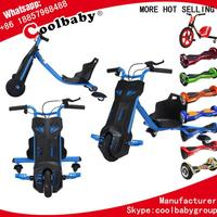 click here to get quotation of hot selling quality flash rip rider 360 trike 150cc kids electric motorcycle