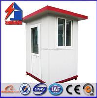 2015 hot sale sentry box guard room durable prefab prefab house