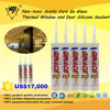 Non-toxic Acetic Cure Ge Glass Thermal Window and Door Silicone Sealant