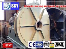 industrial suction centrifugal fan efficient