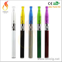 New eGo-H2 pretty electronic cigarettes