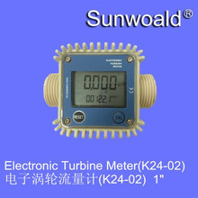 "DN25 G1"" Plastic with display Electronic Turbine flow sensor meter for oil water flow meter measure volum"