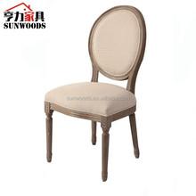 Louis modern round back wooden chair