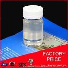 Aluminum Chlorohydrate / Aluminum chloride hydroxide