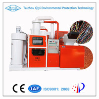 QY-400B CE Approved High Quality Separation Rate Cable Granulating Recycling Machine