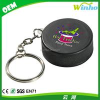 Winho Mini Hockey Puck Stress Reliever Keyring