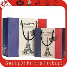 2015 Decorative Ribbon paper bag hs code
