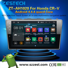 New hot Android 4.4.4 Car gps player with Radio Audio Bluetooth RDS 3G wifi V-10disc for Honda CR-V