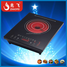 electric infrared cookware, infrared cooktop , infrared hob ZF-001