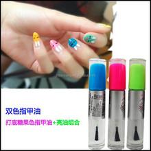 New Arrival two way nail polish pen with brush/drawing nail art pen