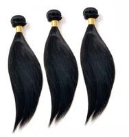 Relaxed Straight Hair 6A Virgin Hair 100% Malaysian Straight Virgin Hair