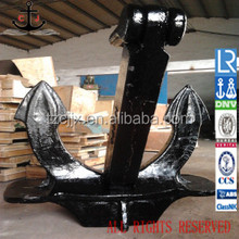 Type A,B,C hall ship stockless anchor for sale