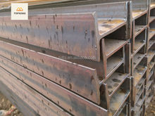 TK 479 I-beam standard length and thickness