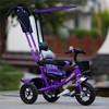 Baby Tricycle, Kids 3 wheeler pedal car, Kids Trike