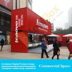 Koolbox mobile container store design , mobile shipping container shops/ store for sale