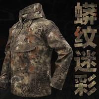 Outdoor Hunting combat jacket / Kryptek jacket /Kryptek camo Typhon Mardrake Highlander Camouflage jacket