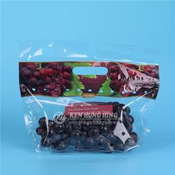 Custom Printed Zip Lock Plastic Grape Bags Custom Fruit Fuice Bag