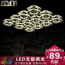 Rectangular LED ceiling living room modern minimalist bedroom lamp crystal lamp lighting atmosphere creative restaurant lighting