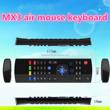 MX3 Fly Air Mouse and mini Wireless Gaming Keyboard 2.4GHz Remote Control sale mini wireless keyboard