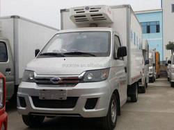 2015 good quality best selling mini refrigerated van