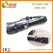 OEM Factory Supply 18650 Cell Powered Strobe Aluminum Cree led Portable Powerful rechargeable torches