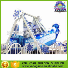 2015 New & Attractive Ride Snow Private Ship Amusement Park Equipment