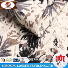 fantasy embroidery fabric