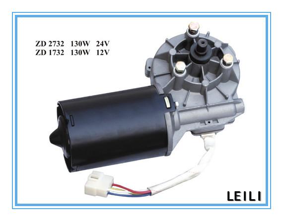 wiper motor machine