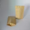 Window craft paper flat bottom stick seal kraft paper window bag