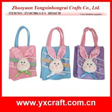Easter decoration (ZY14C886-1-2-3 30X16CM) handmade easter gifts
