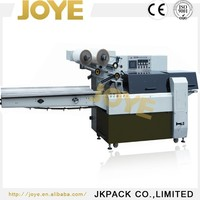 Most Popular CE passed JY-630 Disposable Diaper Flow Type Bagging Machinery