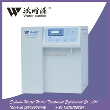 20LPH Biochemical Analyzer Supporting Pure Water System Hospital Laboratory physical and chemical analysis