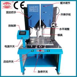 double-headed ultrasonic high power welding machine