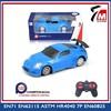 4ch mini high speed rc car kid electric car